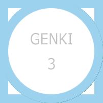 genki3